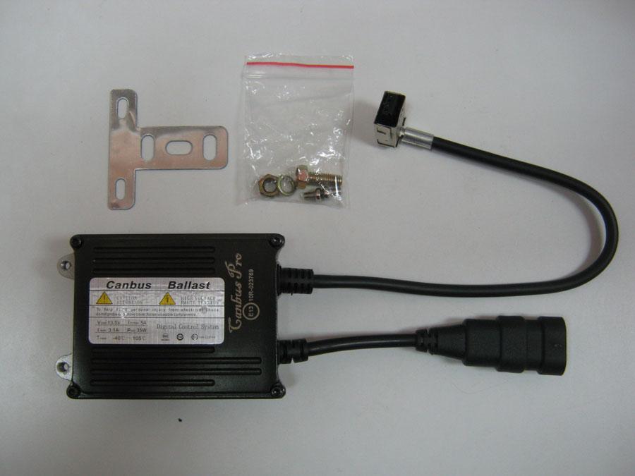 Блок розжига Ксенона D1S,D1R 9-32V (AC)(CANBUS)