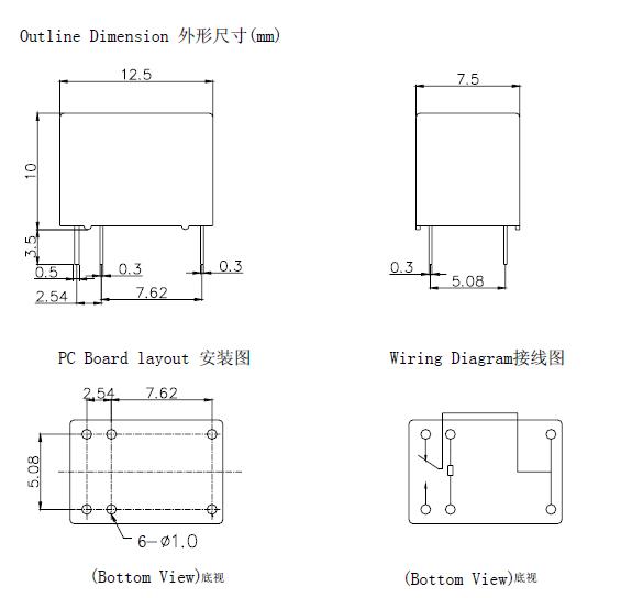 Реле DC 12V 1A 6pin HLS6-23F (12,5x7,5x10,0) HE LI SHUN (одна переключающая группа)