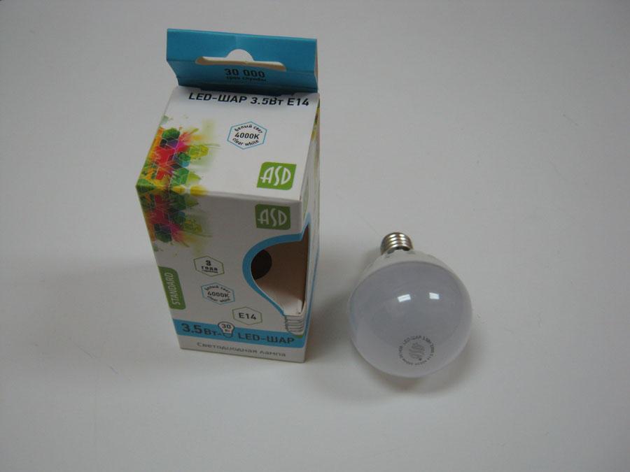 Лампа светодиодная 220V E14 3,5W 4000K ASD LED-ШАР
