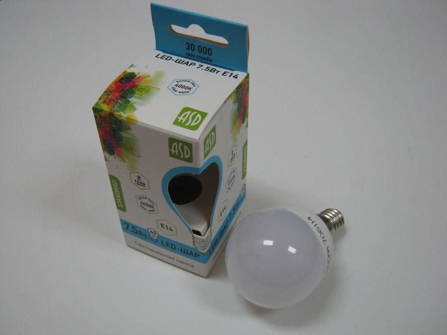 Лампа светодиодная 220V E14 7,5W 4000K ASD LED-ШАР