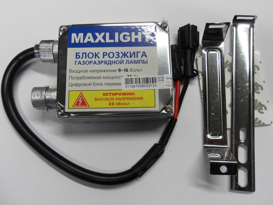 KET- Блок розжига Ксенона 9-16V Maxlight (AC)