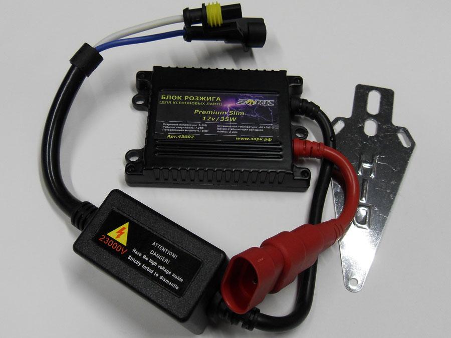 AMP-Блок розжига Ксенона 9-16V Slim ZORK (AC)