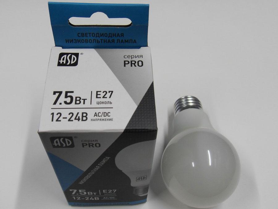 Лампа светодиодная 12-24V E27 7,5W 4000K ASD LED-MO-PRO