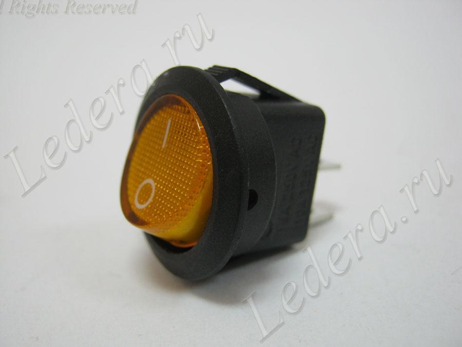 Клавиша круглая (OFF-ON) 2pin (жёлтый)  KCD1-202 2P