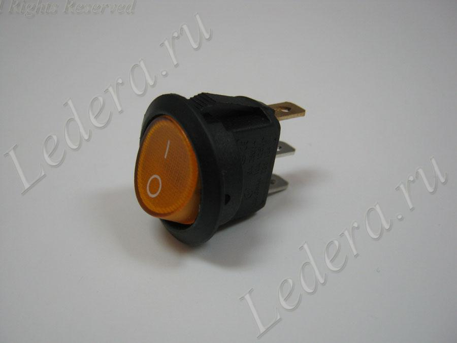 Клавиша круглая (OFF-ON) 3pin (жёлтый) 220V 6A KCD1-202/N; IRS-101E-8CD