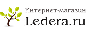 Магазин Ledera